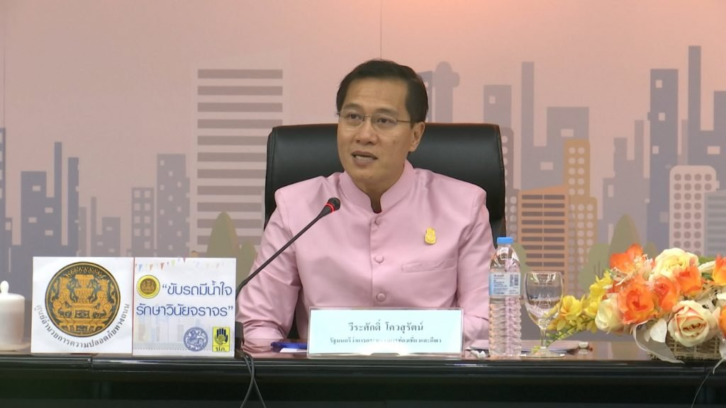 Tourism and Sports Minister tells tourists, tourism operators to brace for floods | Samui Times