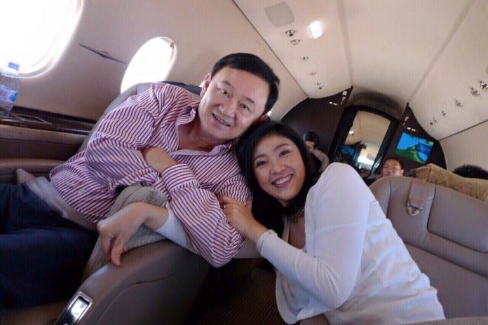 Yingluck Extradition Going Nowhere, Officials Say | Samui Times