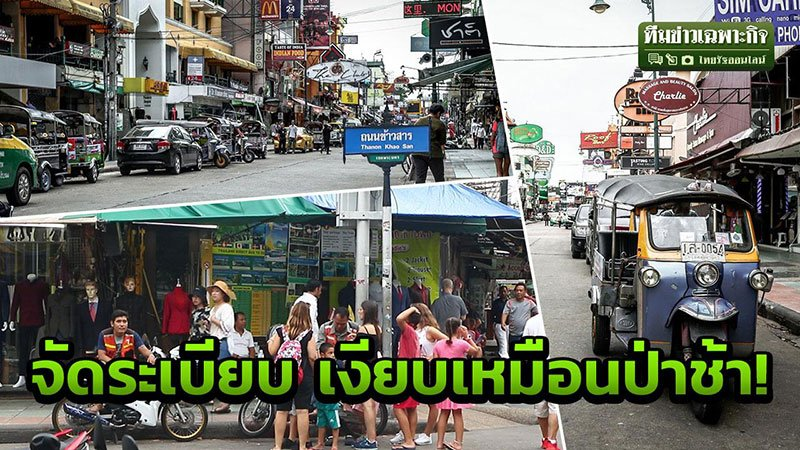 "Khao San Road: It's as quiet as the grave after order is brought to ""landmark"" Bangkok street 