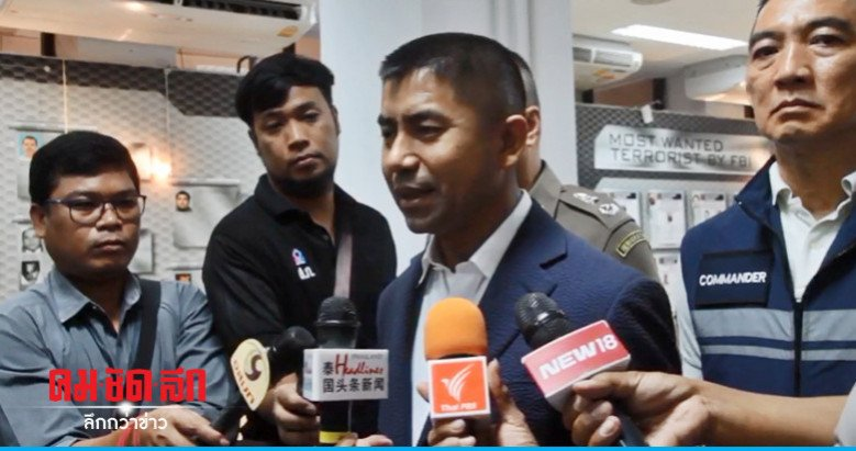 Big Joke going after his own incompetent men: Chiang Mai immigration under fire | Samui Times