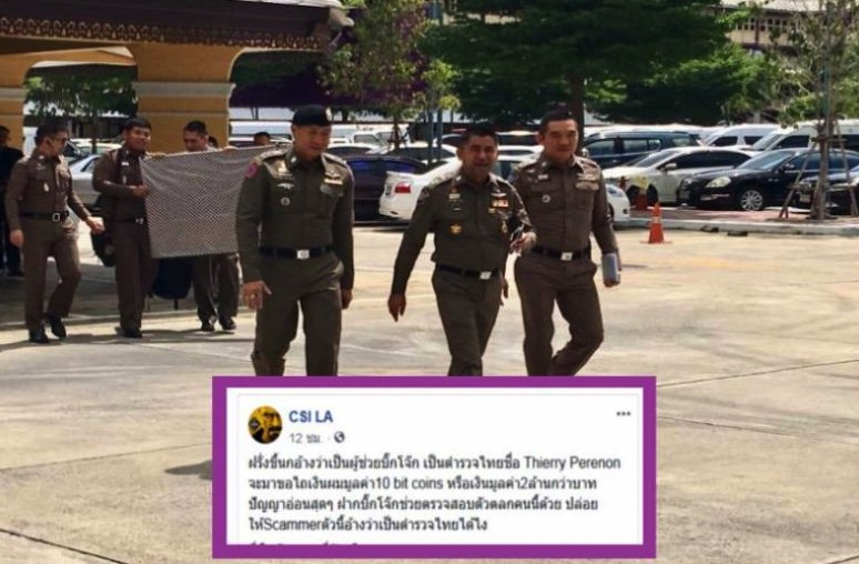 """I know Big Joke – give me your money!"" – 'Thierry Perenon' surfaces again 