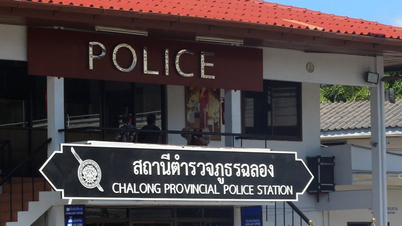 Personal reasons to blame for Brit's alleged suicide, say Phuket police | Samui Times