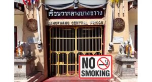 Prisoners to have smokes taken away within months | News by Samui Times