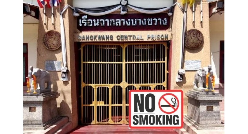 Prisoners to have smokes taken away within months | Samui Times