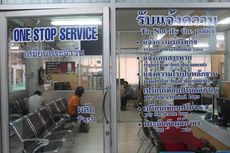 Complaints can be made at any police station nationwide, under new reform measures | Samui Times