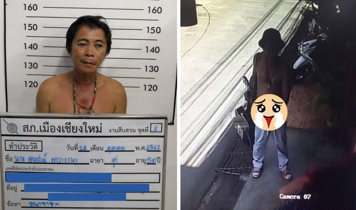 Chiang Mai Busker Arrested For Showing Penis To Tourists | Samui Times