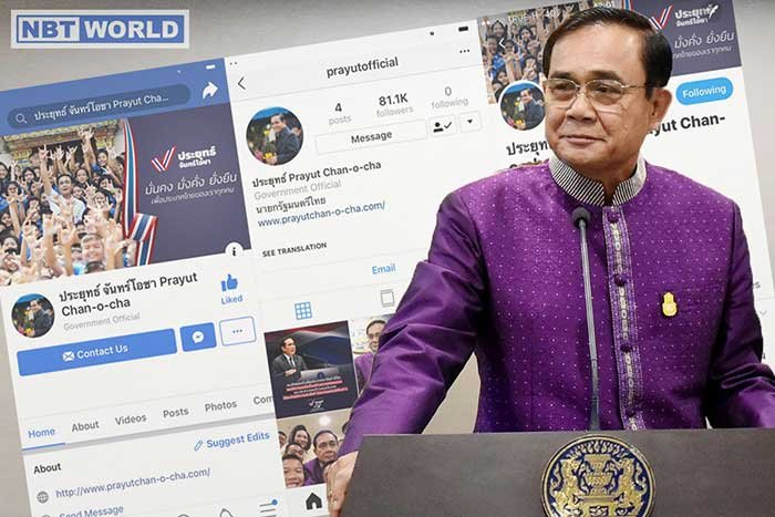 PM says his personal social media accounts not campaign tools | Samui Times