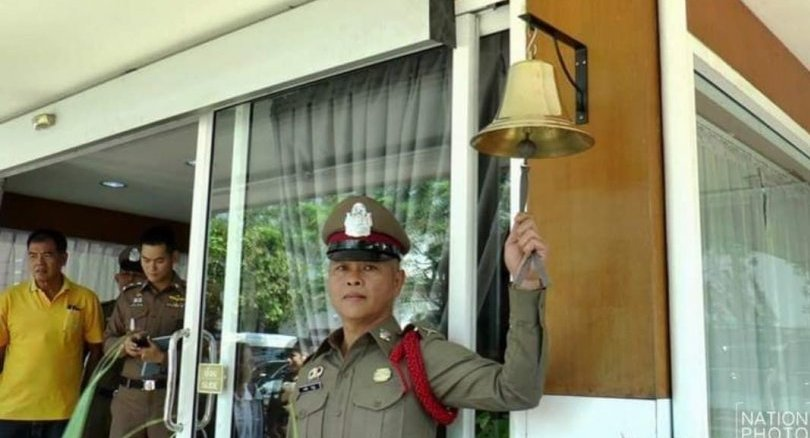 'Golden bell' to keep police officers awake in Region 1 | Samui Times