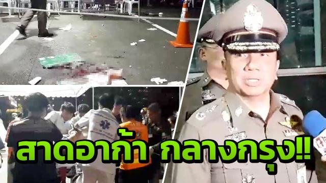 Two foreign tourists killed after gang shoot out at Bangkok mall   Samui Times