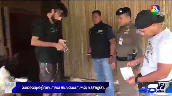 English overstayer to be kicked out of Thailand for ten years | Samui Times