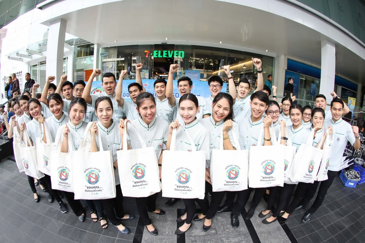 7-Eleven launches campaign to 'reduce and stop' use of plastic bags | Samui Times
