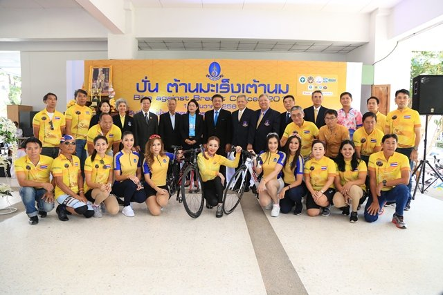 Cycling event held to raise funds for mammography program | Samui Times