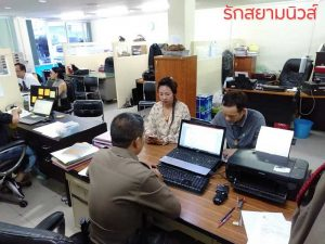 Thai woman seeking extension for Chinese husband says she got death threat from visa agent | News by Samui Times