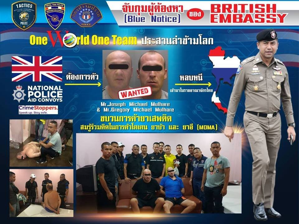 Pair arrested in Chonburi hotel raid are wanted Liverpool brothers | Samui Times