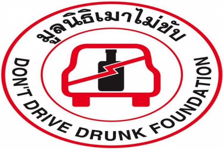 Drink driving: designated drivers to wear stickers at company parties | Samui Times