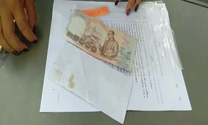 Fake 1000 baht note: Pump attendant in Surin falls for obvious copy | Samui Times