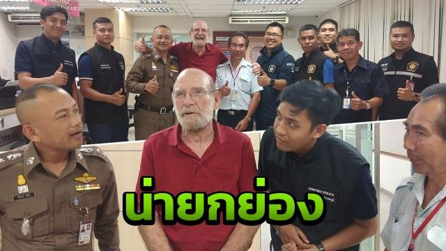 US man so pleased to get back cash left in taxi that he's moving here | Samui Times