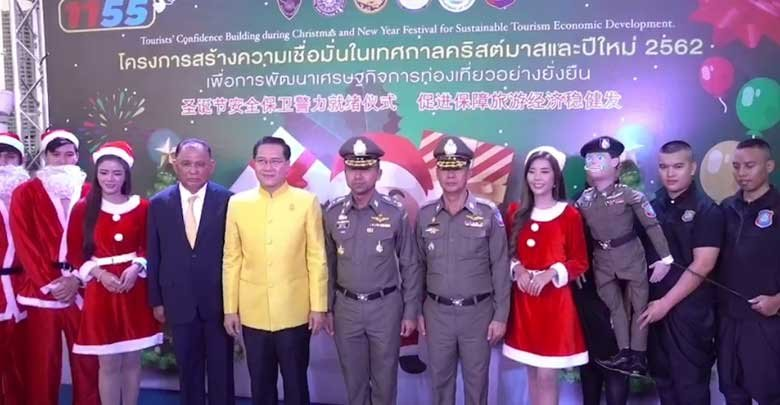 Come one come all! Thailand's tourism top brass in show of confidence | Samui Times