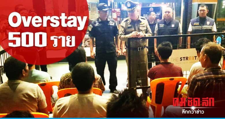 Another 500 foreigners bagged in clampdown   Samui Times