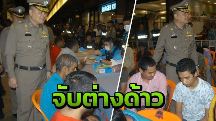 Hundreds more targeted in immigration crackdown on illegal foreigners – tally tops 8,000 | Samui Times