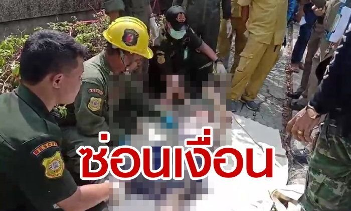 """Asian"" woman with head injury fished from canal in central Bangkok 