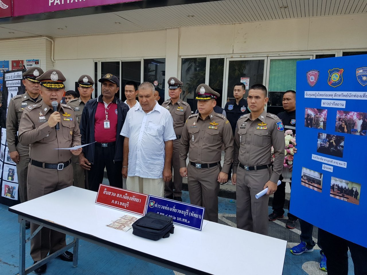 Thai woman arrested for allegedly stealing cash from Pakistani tourist in Pattaya | Samui Times