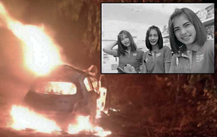 Three young women from Chaiyaphum store incinerated in horror smash | Samui Times