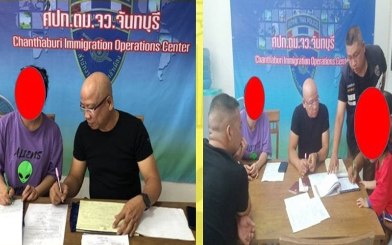 Foreigners/ Thai owner fined for not reporting change of address within 24 hours | Samui Times