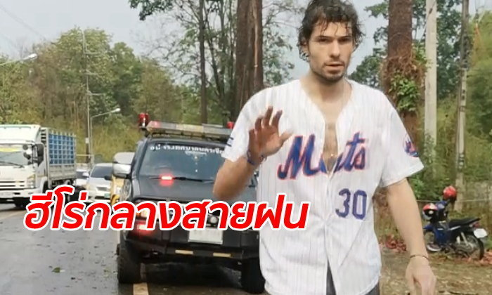 American tourist praised after helping to free person trapped in car in Chiang Mai | Samui Times