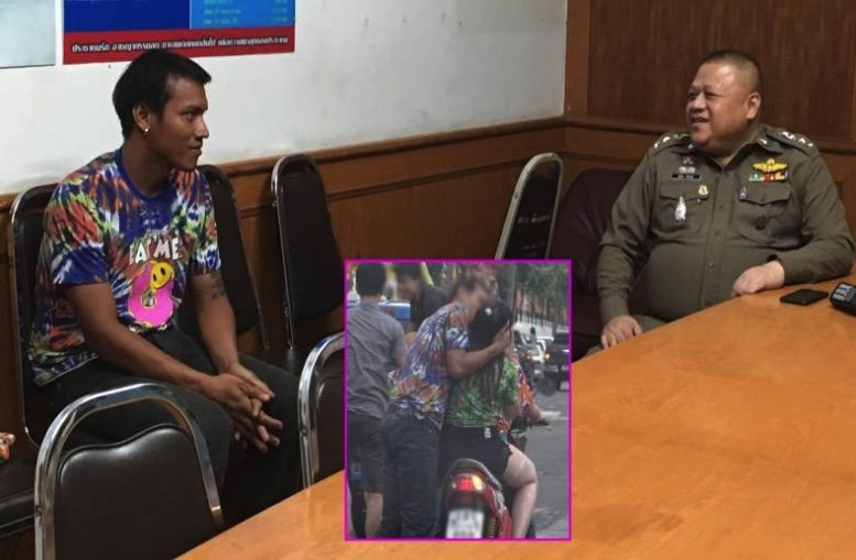 "When ""Mr Lustful"" met the cops – it's all smiles but the charge could be serious 