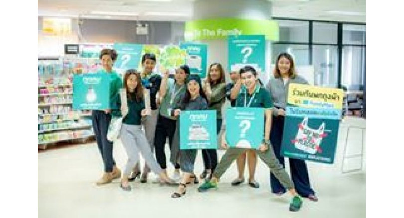 FamilyMart launches no plastic drive | News by Samui Times