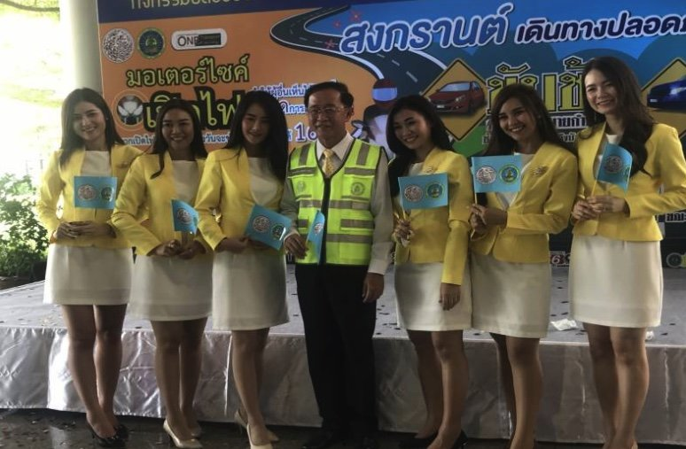 Songkran: Thai authorities target 10% accident reduction on specific roads – 5% overall | Samui Times