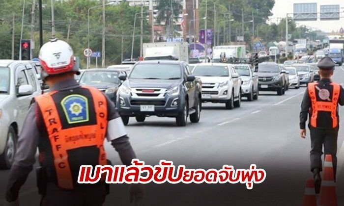 Happy Songkran as much of the nation DRIVES DRUNK   Samui Times