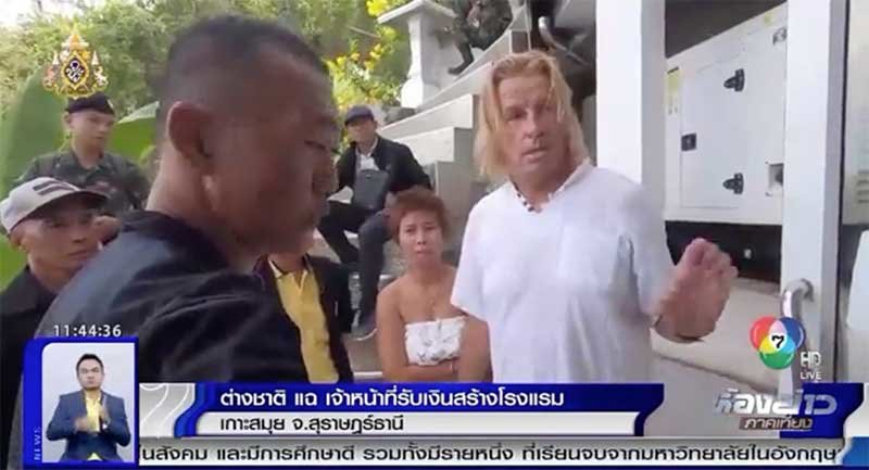 Koh Samui: German says he paid 800,000 baht to operate his unlicensed villa | Samui Times