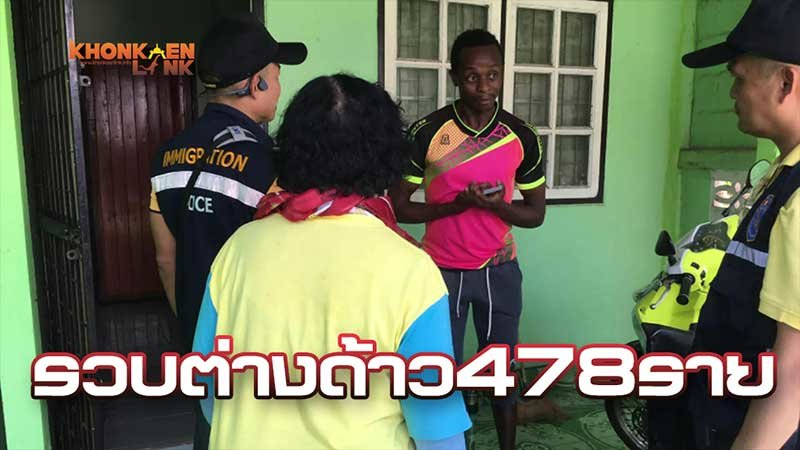 Bad guys out! Nearly 500 foreigners arrested in North East Thailand immigration crime sweep | Samui Times