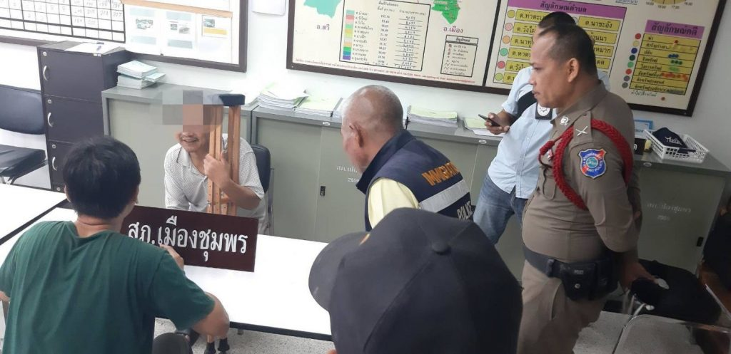 Deported! Handicapped Chinese beggar came to Thailand to make money | News by Samui Times
