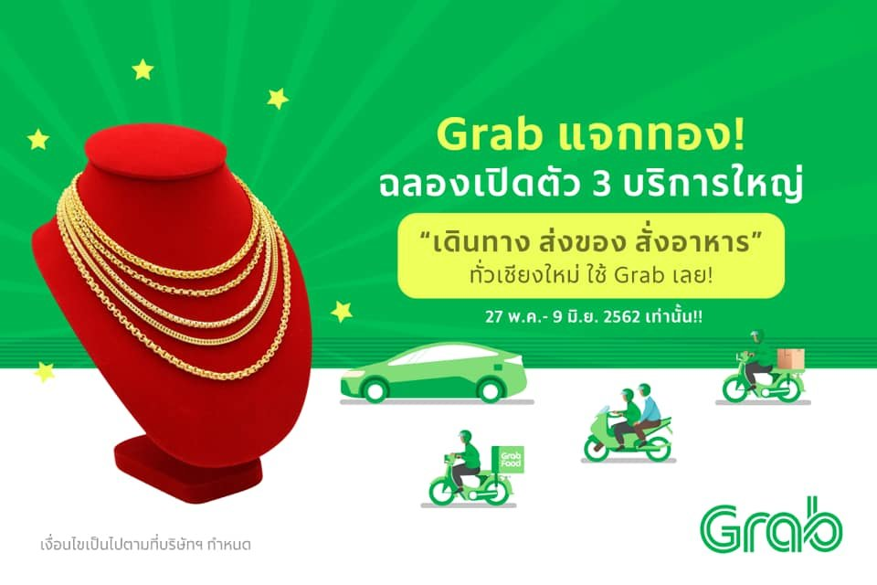 Grab for gold! Taxi service offers gold necklaces for frequent users – only in Chiang Mai | Samui Times