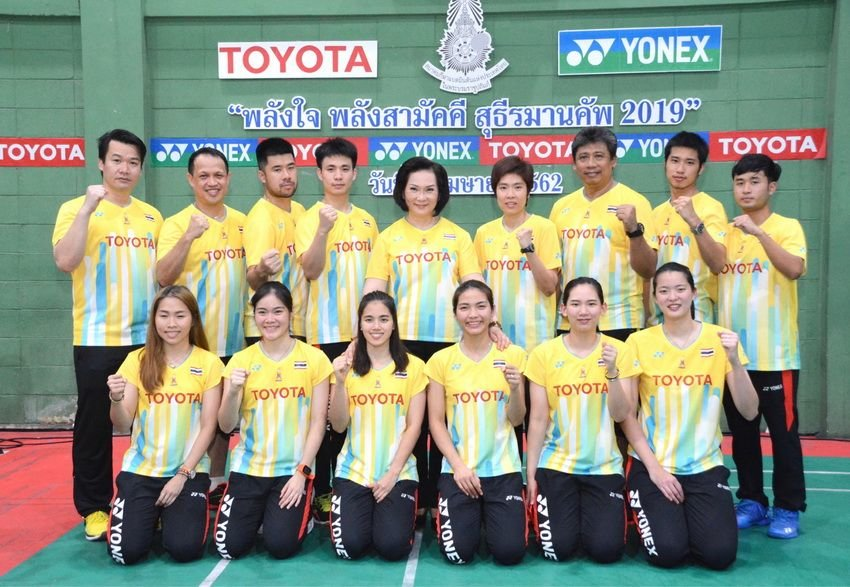 Thailand escape 'group of death' at mixed team event | Samui Times