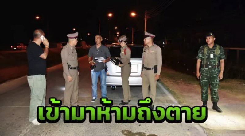 Gunfight at popular pub: Two security guards dead, man injured and in police custody | Samui Times