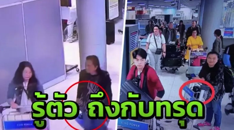 Forgetful Chonburi woman gets her bag back: It contained 500,000 baht in valuables   Samui Times