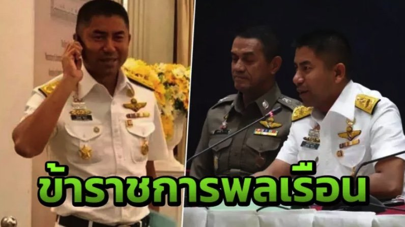 From razzmatazz to sneaking in! Big Joke sidesteps press to start new role | News by Samui Times