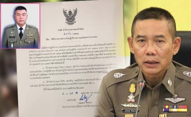 "New Immigration boss ""Big Oud"" shows his teeth: Orders transfer of Ranong chief after slow service 