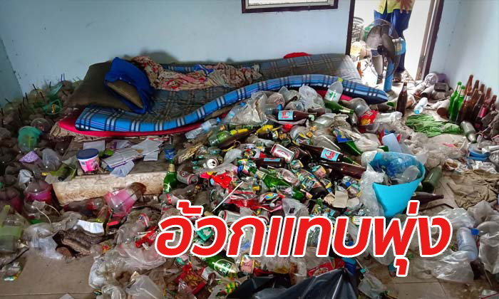 """Who'd be a landlord! """"Well dressed"""" man leaves this for the owner 