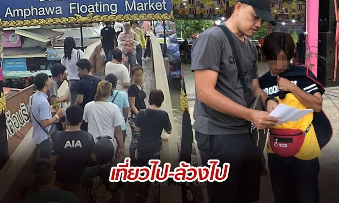 Banged up! Serial pick-pocket who preyed on tourists at floating markets | Samui Times