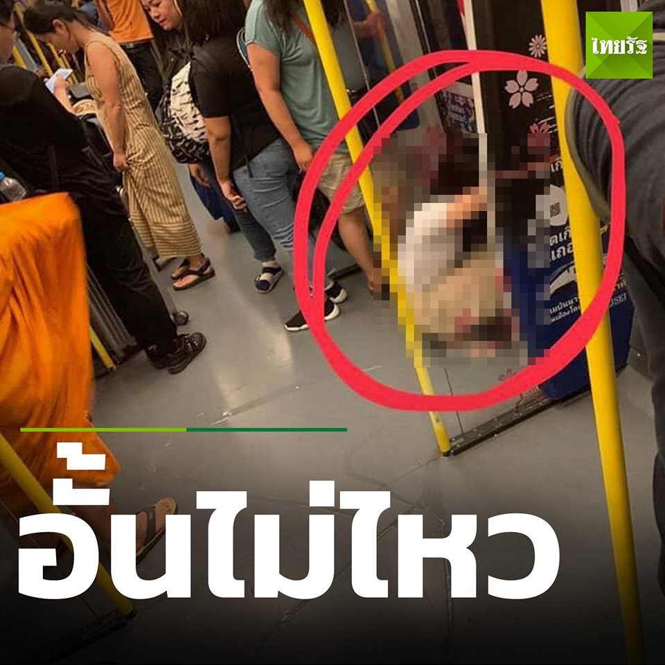 Ugh! Chinese tourist urinates on floor of Airport Link train | Samui Times