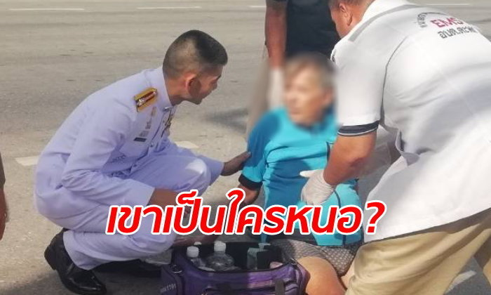 Rayong: Police bigwig stops to help stricken German pensioner | News by Samui Times
