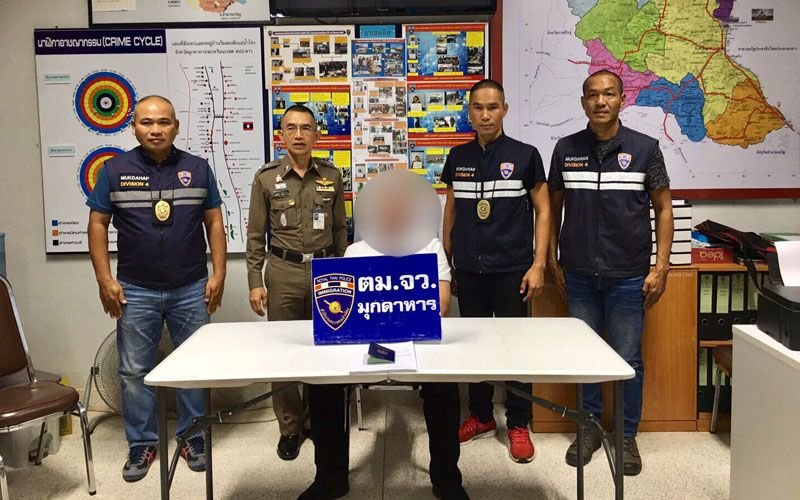 Syrian on 1,702 day overstay: Tells immigration he didn't know how to extend visa | Samui Times