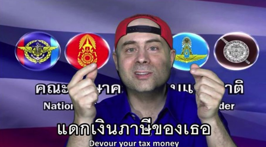 """Farang's anti-govt song – """"not actionable"""" but way left open for private prosecution 