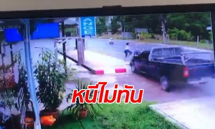 Pregnant woman dies after horrific pick-up smash on Koh Samui