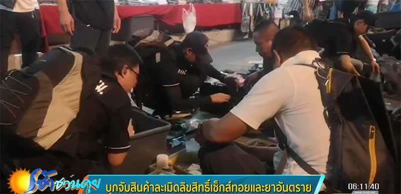 A matter of national security: Sex toys and e-cigs rounded up in Bangkok | Samui Times